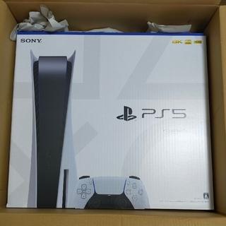 PlayStation - PlayStation5 CFI-1100A01(最新モデル)