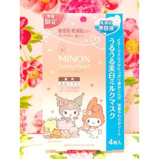 ミノン(MINON)のミノン アミノモイスト 薬用美白マスク 4枚入り(パック/フェイスマスク)