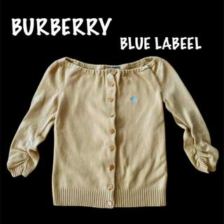 バーバリーブルーレーベル(BURBERRY BLUE LABEL)のバーバリー【洗える】カーディガン(カーディガン)