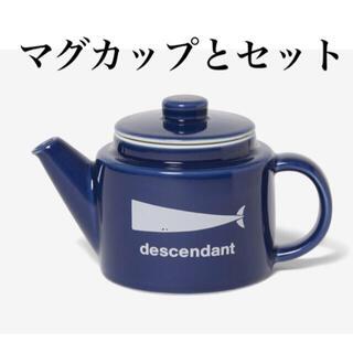 DESCENDANT 21fw CACHALOT POT COMMON ポット(その他)