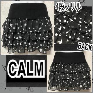 カーム(CALM)の【新品/CALM】シフォン素材☆星柄4段ティアードフリルミニ(ミニスカート)
