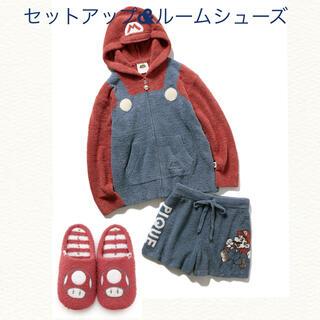 gelato pique - ジェラートピケ×スーパーマリオ☆マリオセットアップ&ルームシューズ(レッド)