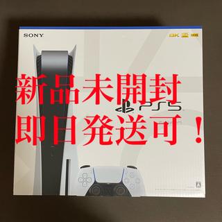 PlayStation - 新品未開封 PS5 本体 プレステ5 ディスクドライブ版 CFI-1100A