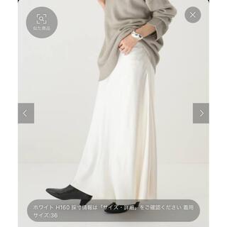 プラージュ(Plage)のプラージュ新品⭐︎【RIAM】サテンスカート ホワイト38(ロングスカート)