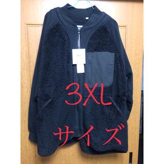 UNIQLO - フリースオーバーサイズジャケット 3XL ブラック ホワイトマウンテニアリング
