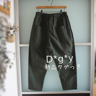SM2 - 新品タグ付き D*g*y dgy ディージーワイ  チェック ゆったりパンツ