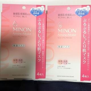 ミノン(MINON)のミノン アミノモイスト ぷるぷるしっとり肌マスク(4枚入)2つセット(パック/フェイスマスク)
