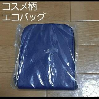 ちふれ - コスメ柄 エコバッグ