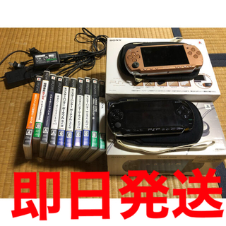 PlayStation Portable - PSP1000&2000 ソフト10本