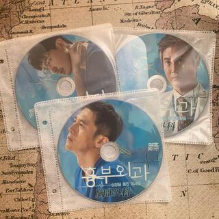 胸部外科 DVD