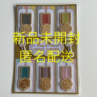 ジャニーズ(Johnny's)のキンプリ SWEET GARDEN ワッペンシール(アイドルグッズ)