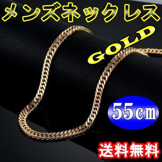 ネックレス メンズ ゴールド 55cm 6mm チェーン 金 韓国