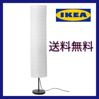 IKEA - 新品♥イケア フロアライト ホルモー フロアスタンドライト 和紙 和風 古民家