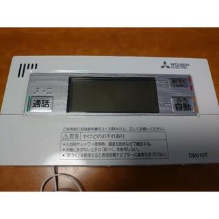 ミツビシデンキ(三菱電機)の【新品同様】三菱 エコキュート リモコン RMCB-BD5(その他)