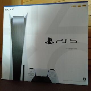 PS5 新品未開封品