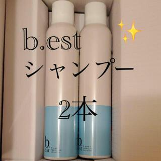 b.est 2本セット 新品☆未開封
