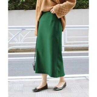 IENA - イエナ ロングスカート 綺麗なグリーン 38 2019 18000円 美品