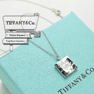 Tiffany & Co. - 新品仕上げ TIFFANY ティファニー ノーツ スクエア ネックレス