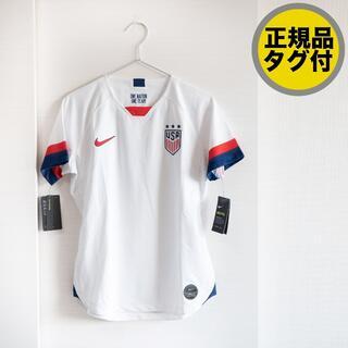 NIKE - 【正規品・タグ付】サッカー米国女子代表2019-20ホームユニフォーム Sサイズ