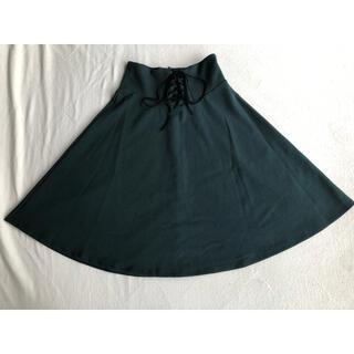 リップサービス(LIP SERVICE)のグリーンスカート(ひざ丈スカート)