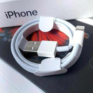 アイフォーン(iPhone)の純正品質iPhone充電・転送ケーブル Lightningケーブル 1m(バッテリー/充電器)