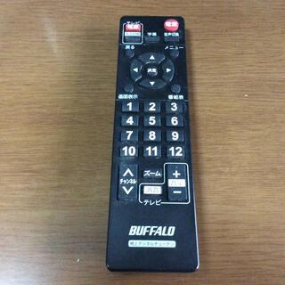 バッファロー(Buffalo)の◆◆ テレビチューナーリモコン バッファロー ◆◆(テレビ)