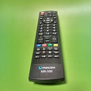 マクスゼン maxzen テレビリモコン   MR-500