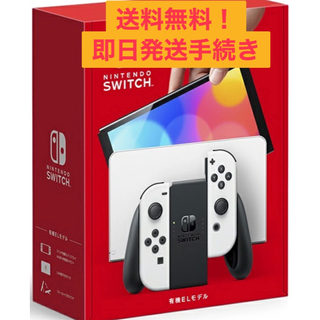 Nintendo Switch - 新品 Nintendo Switch 有機ELモデル ホワイト 白色