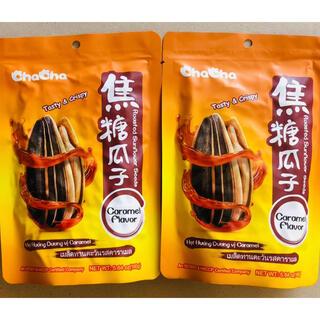 ひまわりの種(食用 ·カラメル味) 恰恰焦糖瓜子 2袋(菓子/デザート)