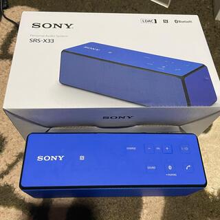 SONY - SONY SRS-X33(L) スピーカー