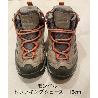 mont bell - モンベル 登山靴16cm キッズ