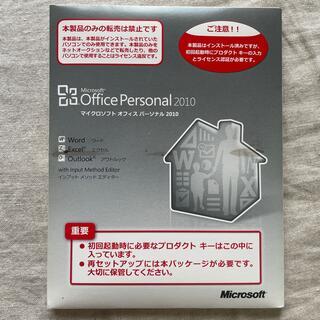 マイクロソフト(Microsoft)のMicrosoft Office Personal 2010(PCゲームソフト)