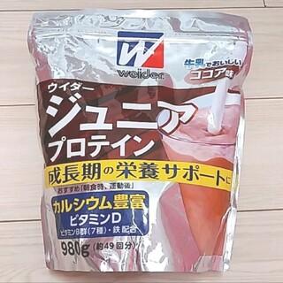 モリナガニュウギョウ(森永乳業)の⭐ ウイダー ジュニアプロテイン ココア味 980g 新品(プロテイン)