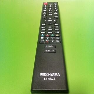 アイリスオーヤマ - アイリス テレビリモコン LT-ARC5