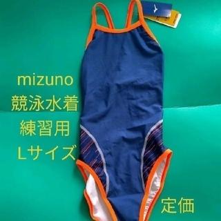 ミズノ(MIZUNO)のm i z u n o    競 泳 水 着    練 習 用    L サイズ(水着)