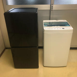 ハイアール(Haier)の【2017年製・美品】洗濯機ハイアール・冷蔵庫ユーイング ※一部地域配送無料(洗濯機)