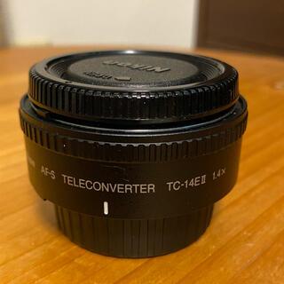 Nikon - ニコンNikon AI AF-S TELECONVERTER TC-14E II