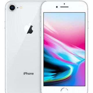 iPhone - iPhone8 シルバーお安くお譲りします!