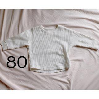 ユニクロ(UNIQLO)のUNIQLO ユニクロ ワッフルロンT  80サイズ(シャツ/カットソー)