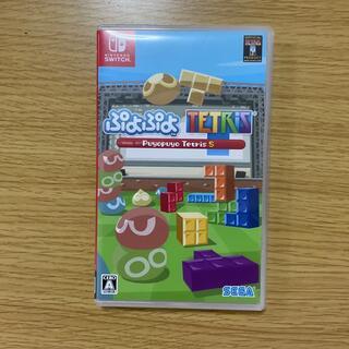 Nintendo Switch - ぷよぷよテトリス S Switch