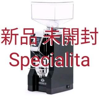 【新品・未開封】Eureka Mignon Specialita(電動式コーヒーミル)