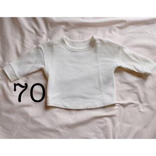 ユニクロ(UNIQLO)のUNIQLO ユニクロ ワッフルロンT  70サイズ(シャツ/カットソー)