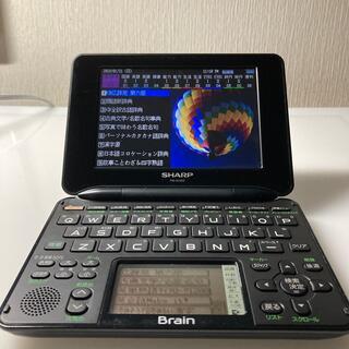 SHARP - 電子辞書 Brain PW-AC920