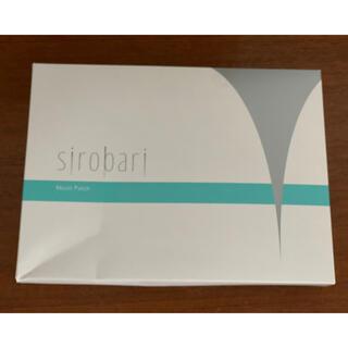 sirobariメラノアタックモイストパッチ2枚×4セット(アイケア/アイクリーム)