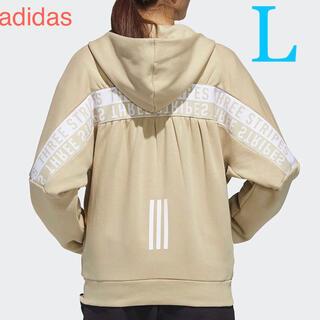 adidas - 新品 adidas アディダス 3ST フロントジップパーカー ベージュ L