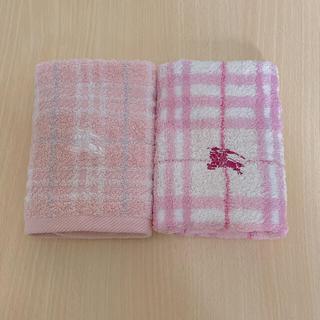 BURBERRY - 新品未使用 BURBERRY バーバリー ウォッシュタオル ピンク 2枚セット
