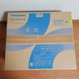Panasonic - Panasonic ビストロ スチームオーブンレンジ NE-BS606-W