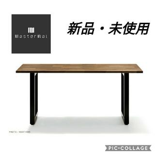 アクタス(ACTUS)のマスターウォール モザイクダイニングテーブル  W1600×D845×H715(ダイニングテーブル)