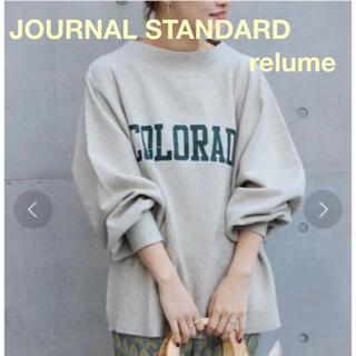ジャーナルスタンダード(JOURNAL STANDARD)のJOURNAL STANDARD relume ロゴスウェットプルオーバー(トレーナー/スウェット)