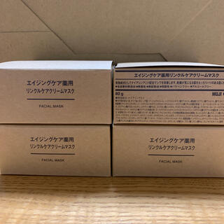 ムジルシリョウヒン(MUJI (無印良品))の無印良品【新品 セット販売】リンクルケアクリームマスク 4点(フェイスクリーム)